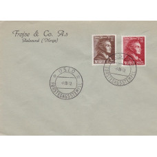 FDC Norge. Wessel 1942 (6)