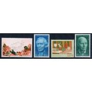 Postfriske Norske frimerker. 1000 kr. høyvalørmerker.