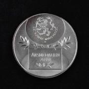 Medalje. 360. Årsmedaljen 2010