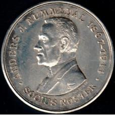 Medalje. 632. Anders J. Nummedal 1867 - 1944