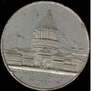 Medalje. 694. Landsutstillingen Aarhus 1909